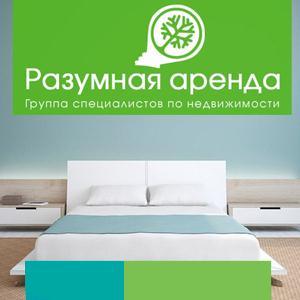 Аренда квартир и офисов Верхошижемья