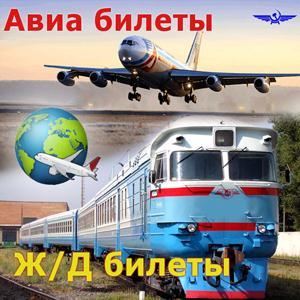 Авиа- и ж/д билеты Верхошижемья