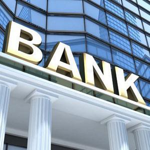 Банки Верхошижемья