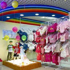Детские магазины Верхошижемья