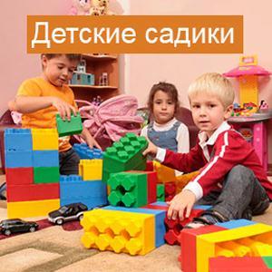 Детские сады Верхошижемья