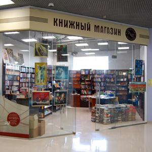 Книжные магазины Верхошижемья