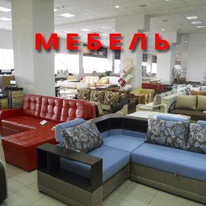 Магазины мебели Верхошижемья