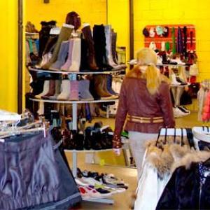 Магазины одежды и обуви Верхошижемья