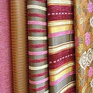 Магазины ткани Верхошижемья