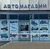 Автомагазины в Верхошижемье
