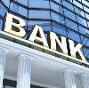 Банки в Верхошижемье