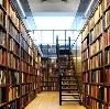 Библиотеки в Верхошижемье