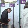 Центры занятости в Верхошижемье