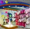 Детские магазины в Верхошижемье