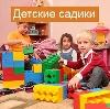 Детские сады в Верхошижемье