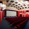 Кинотеатры в Верхошижемье
