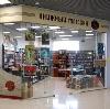 Книжные магазины в Верхошижемье