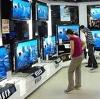 Магазины электроники в Верхошижемье