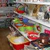 Магазины хозтоваров в Верхошижемье