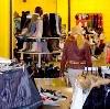 Магазины одежды и обуви в Верхошижемье