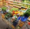 Магазины продуктов в Верхошижемье