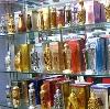 Парфюмерные магазины в Верхошижемье