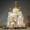Религиозные учреждения в Верхошижемье