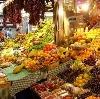 Рынки в Верхошижемье