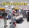 Спортивные магазины в Верхошижемье