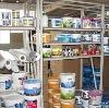 Строительные магазины в Верхошижемье