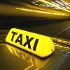 Такси в Верхошижемье