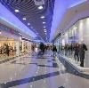 Торговые центры в Верхошижемье