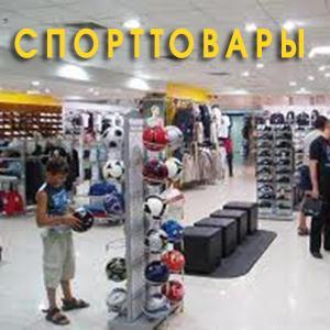 Спортивные магазины Верхошижемья